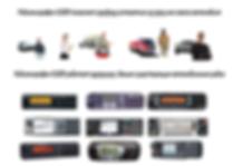 Радиомикрофон для управления автомобильной радиостанцией любой марки