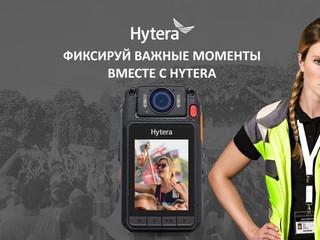 Супер видеорегистратор от компании Hytera!