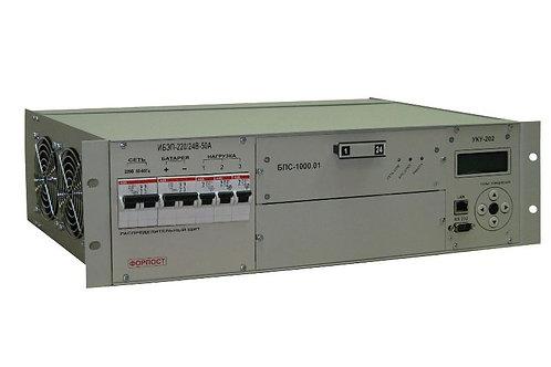 ИБЭП-220/24В-50А-1/2 (1000)-3U-LAN