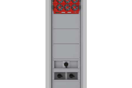 ИБП AGIL 60 kVA