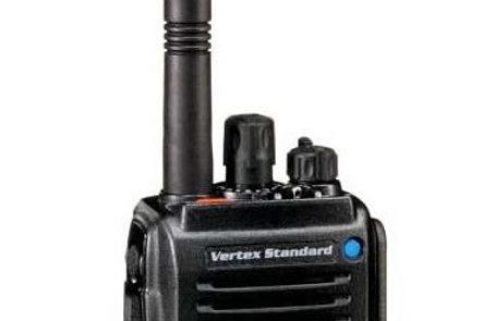 Vertex Standard VX-921