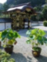 Kenchoji.jpg