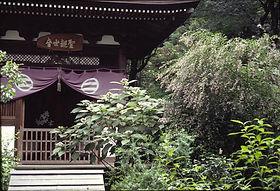 Engakuji Kita Kamakura.jpg