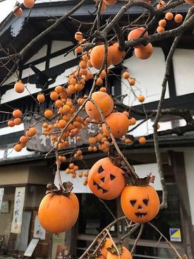 Otsu pumpkin persimmons.jpg