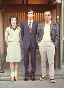 MrMrsNakagawaKooki.tif