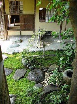 Engakuji teahouse.jpg