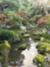 Kyuu Chikurin-in, Otsu.jpg