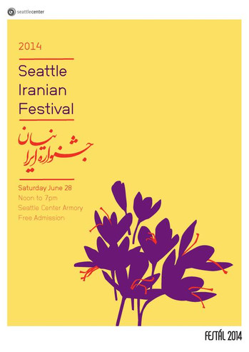 Iranian Festival 2014