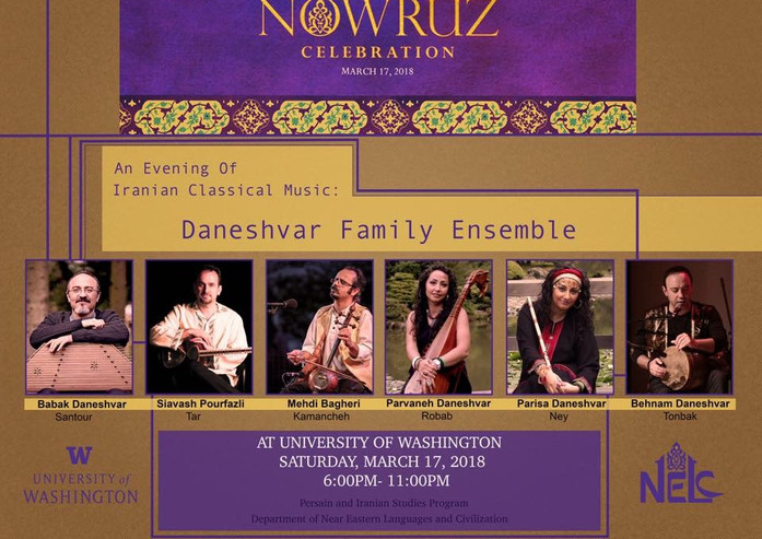 Persian New Year concert 2018, Seattle