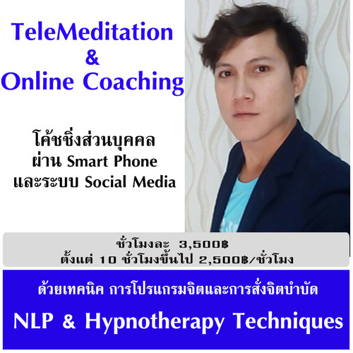 Shop | Hypnotherapy and NLP Coaching