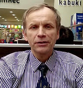 Леонов Вячеслав