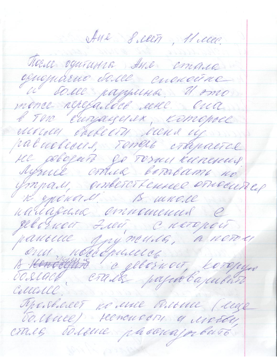 Леонов Вячеслав отзывы о работе