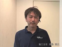 Naoyuki Takashima