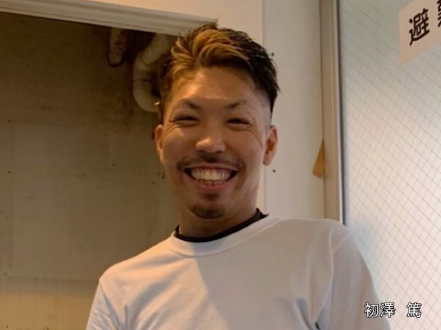 Atsushi Hatsuzawa