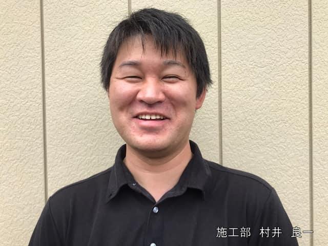 Yoshikazu Murai