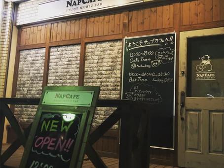 横浜市 カフェ&ミュージックバー内装工事