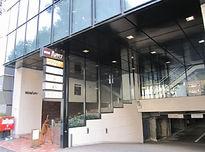 店舗内装工事 株式会社effort 東京出張所外観