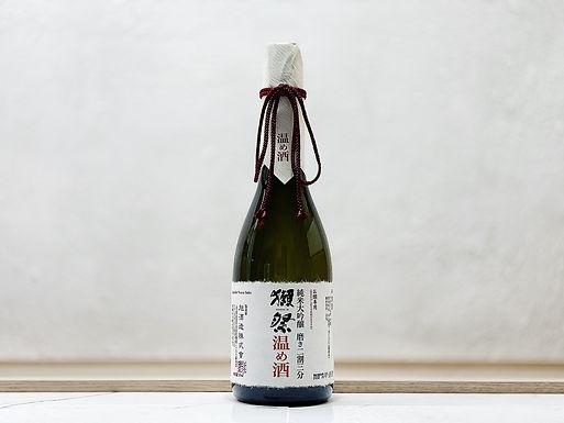 獺祭 磨き二割三分 温め酒 純米大吟釀