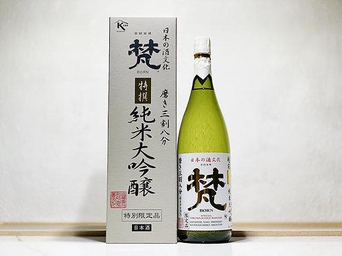 梵 純米大吟釀 特撰 1800ml