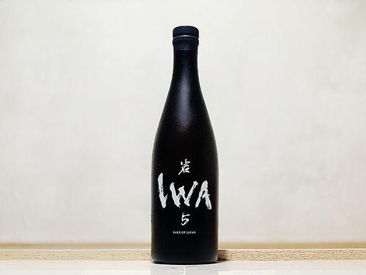 白岩酒造 IWA 5