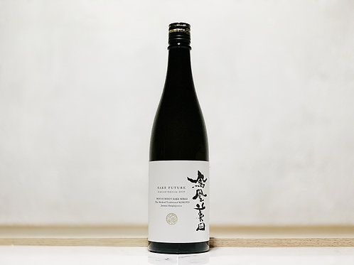 鳳凰美田 酒未來 SAKE FUTURE PROJECT 生酛純米大吟釀
