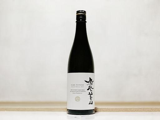 鳳凰美田 酒未來 SAKE FUTURE PROJECT 生酛純米大吟釀