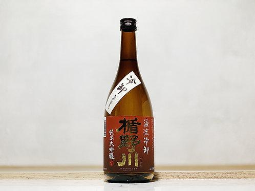 楯野川 純米大吟釀 源流 (季節限定商品)