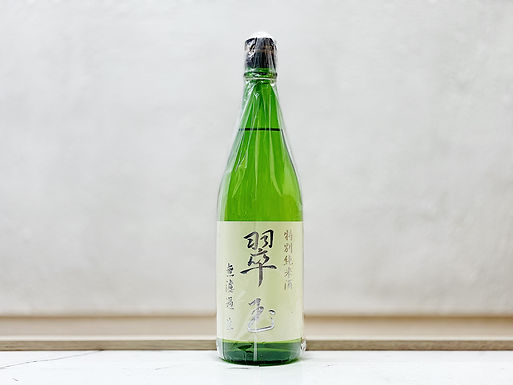 翠玉 特別純米酒 無濾過 生酒