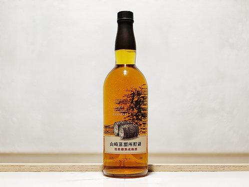 三得利 山崎蒸溜所貯蔵 焙煎樽熟成梅酒