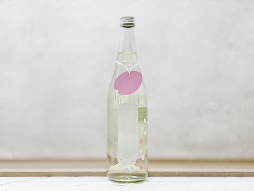飯沼本家 甲子 春酒 香んばし 純米大吟釀生原酒