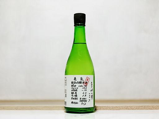 龜泉 純米吟釀 生原酒 CEL-24 吟之夢