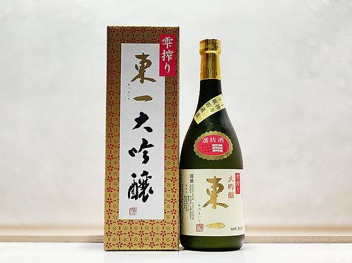 東一 大吟釀 雫搾り 選拔30BY