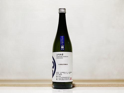 上川大雪 山廢酛 特別純米 北雫 生酒