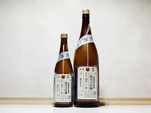 加茂錦 荷札酒 純米大吟釀 秋酒 (秋あがり) 無濾過生原酒