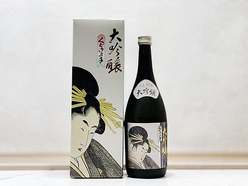 龜之井酒造 くどき上手 山田錦 大吟釀