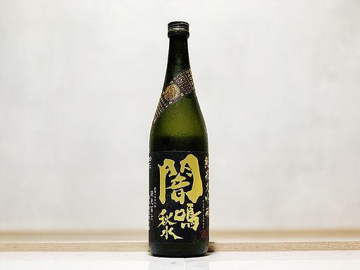 榮光富士 純米大吟釀 闇鳴秋水 無濾過生原酒