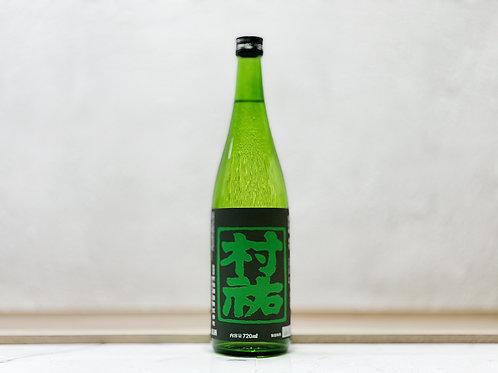 村祐 常盤Labelラベル 生酒