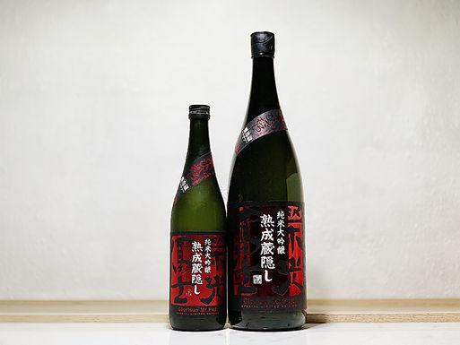 榮光富士 純米大吟釀 熟成蔵隠し 秋酒