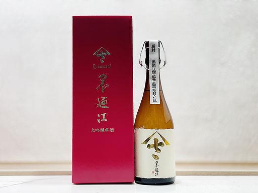 墨廼江 別吟 純米大吟釀 氷温熟成酒