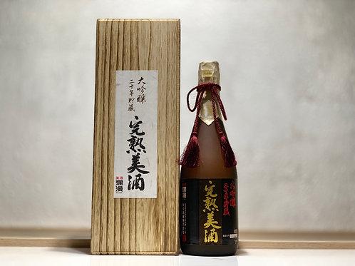 爛漫 大吟釀二十年貯蔵 完熟美酒 (古酒)