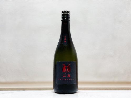 二兔 雄町四十八 純米大吟釀 生原酒