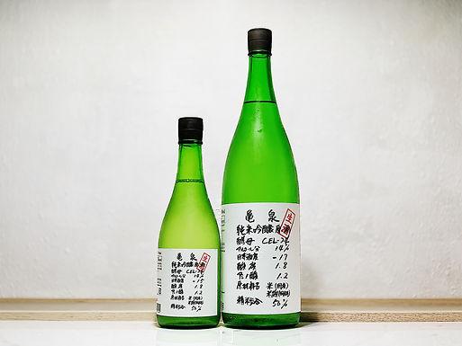 龜泉 純米吟釀 生原酒 CEL-24