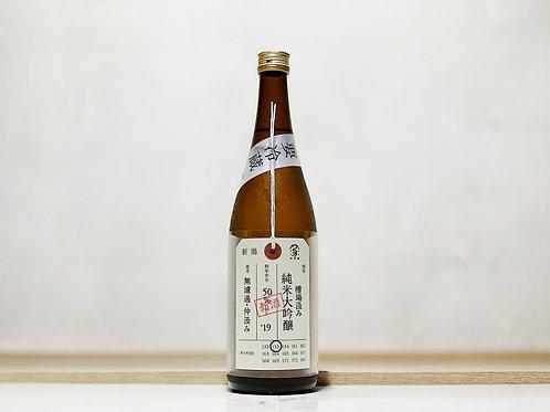 加茂錦 荷札酒 槽場汲み 純米大吟釀 新酒