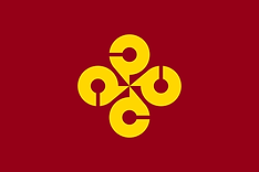 800px-Flag_of_Shimane_Prefecture.svg.png