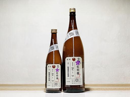 加茂錦 荷札酒 紅桔梗 純米大吟釀 ver.7.4 無濾過生酒