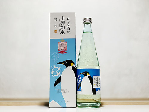 上善如水 純米酒