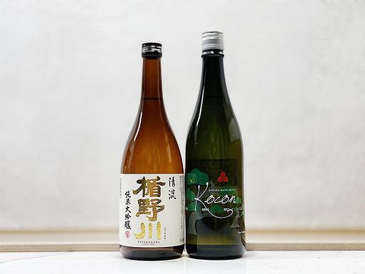 【傳統新派清酒】品飲套裝