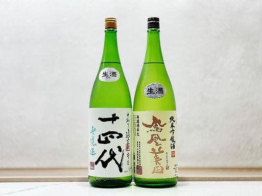 【 十四代 X 鳳凰美田 】 品飲套裝 B