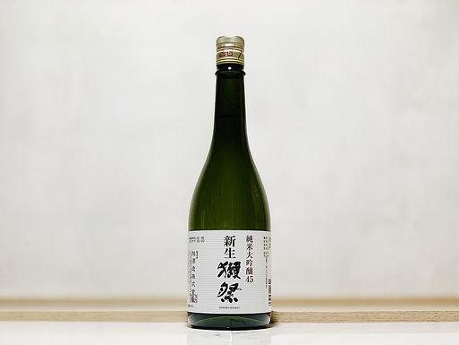新生獺祭 45 純米大吟釀