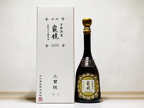 大七 玉依御前 龜鏡 生酛純米大吟釀 雫原酒